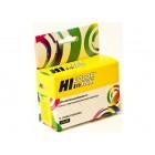 Картридж 122XL CH564HE цветной (Color) совместимый, аналог HP 122XL CH564HE