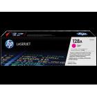 Картридж 128A CE323A Hewlett-Packard пурпурный (Magenta) оригинальный