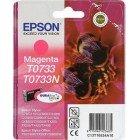 Картридж T0733 (C13T10534A10) Epson пурпурный (Magenta) оригинальный