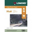 Матовая двухсторонняя А4 (№0102004)