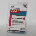 Картридж 11 C4837A пурпурный совместимый, аналог HP 11 C4837A