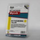 Картридж 11 C4838A пурпурный совместимый, аналог HP 11 C4838A