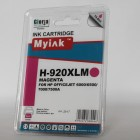 Картридж 920XL CD973AE пурпурный совместимый, аналог HP 920XL CD973AE
