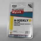 Картридж 920XL CD974AE желтый совместимый, аналог HP 920XL CD974AE