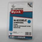 Картридж 933XL CN054AE голубой совместимый, аналог HP 933XL CN054AE