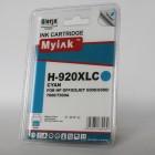 Картридж 920XL CD972AE голубой совместимый, аналог HP 920XL CD972AE